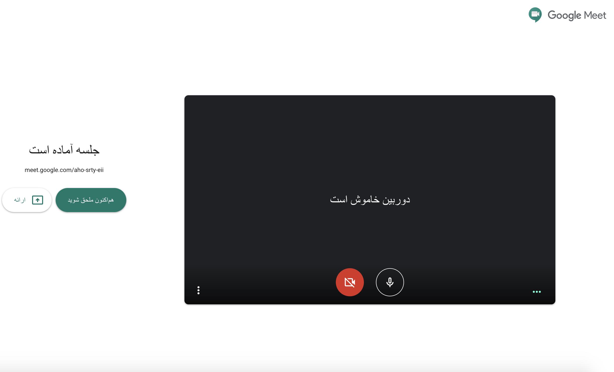 Screen Shot 2020 06 16 at 12.12.01 AM
