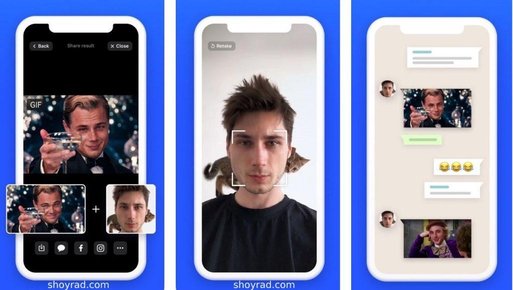 نرم افزار تغییر چهره